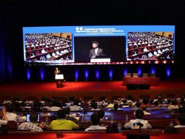 The International Society of Digital Medicine